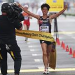 Men 20km: The victory of Ikeda