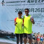 2nd day - Qieyang and Arevalo in yellow