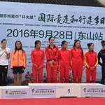 4th day - Overall women team award ceremony