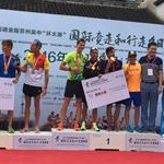 4th day - Overall men team award ceremony
