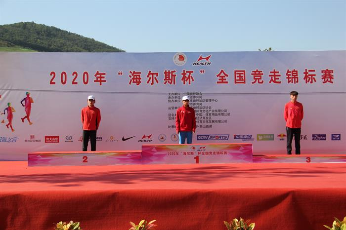 Taian (CHN): second day - the 50km and the extraordinary victory of Liu Hong